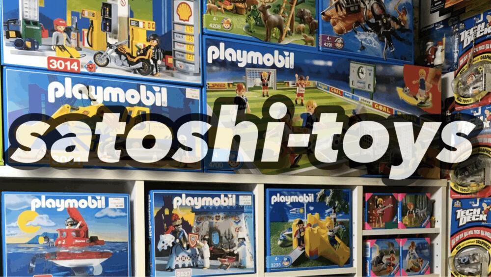 satoshi-toys